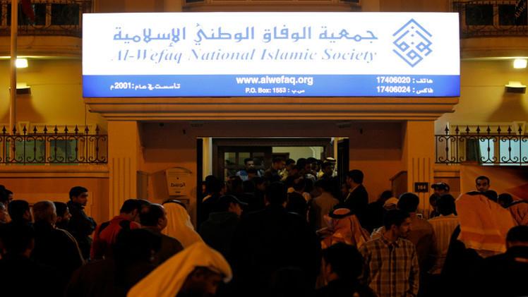 البحرين توقف نشاط جمعية الوفاق لثلاثة أشهر