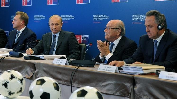 بوتين: روسيا ستنظم مونديال 2018 على أعلى مستوى