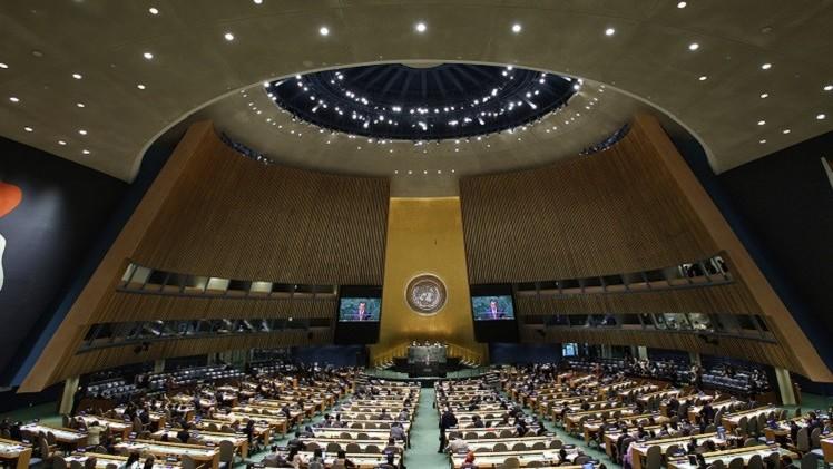 للمرة الـ 23.. الأمم المتحدة تدعو واشنطن إلى رفع الحصار الاقتصادي عن كوبا