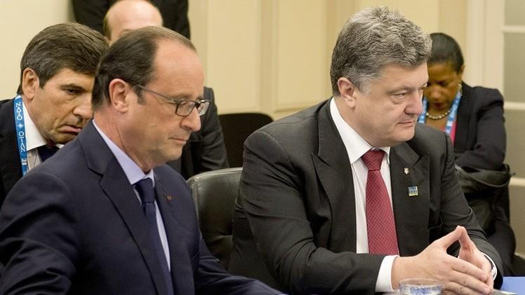 هولاند يؤكد لبوروشينكو أهمية إحياء الحوار الوطني في أوكرانيا