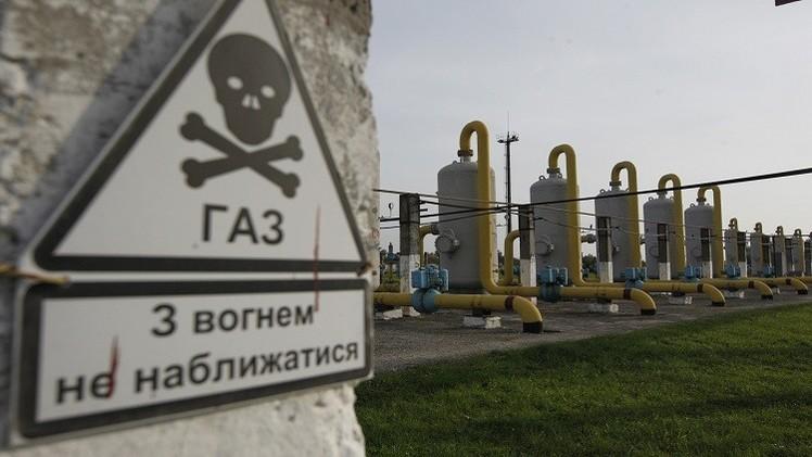بروكسل تحتضن جولة جديدة من مباحثات الغاز الثلاثية