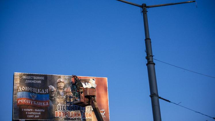 بدء التصويت المبكر في الانتخابات بدونيتسك ولوغانسك شرق أوكرانيا