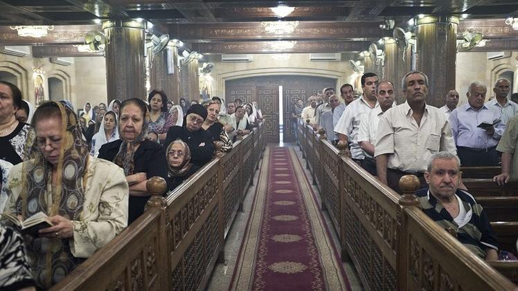 منظمة روسية تفتح فرعا لها في مصر لمساعدة الأقباط