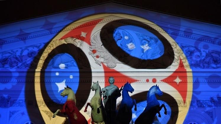 شعار مونديال 2018.. تجسيد للفن الروسي والحب العالمي لكرة القدم