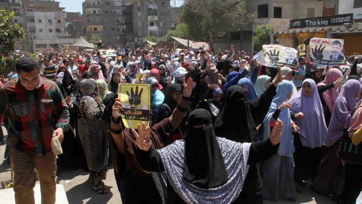 مصر تعلن