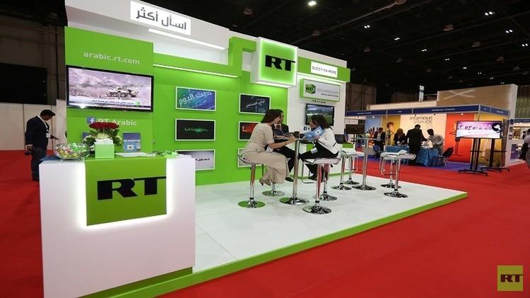 قناة RT تشارك في معرض