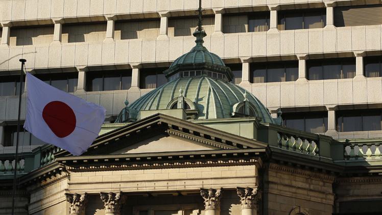 بنك اليابان يفاجئ الأسواق بسياسة نقدية جديدة
