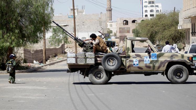 السعودية تؤكد دعمها وحدة واستقرار اليمن