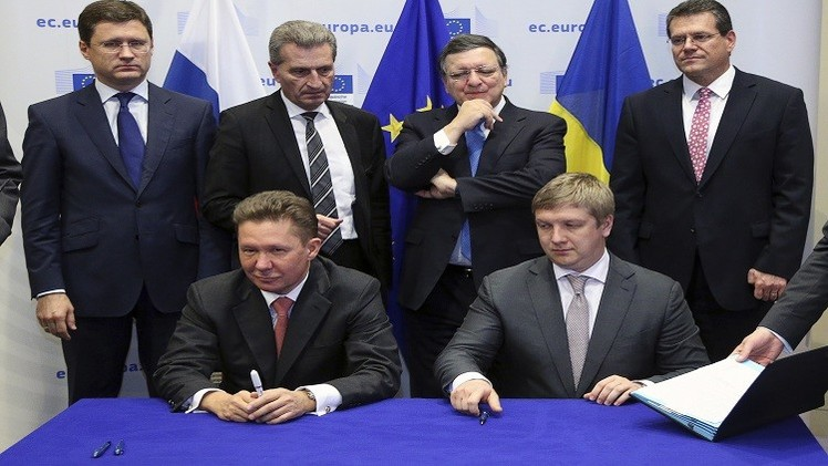 غازبروم ستستأنف ضخ الغاز إلى أوكرانيا بعد 48 ساعة من الدفع