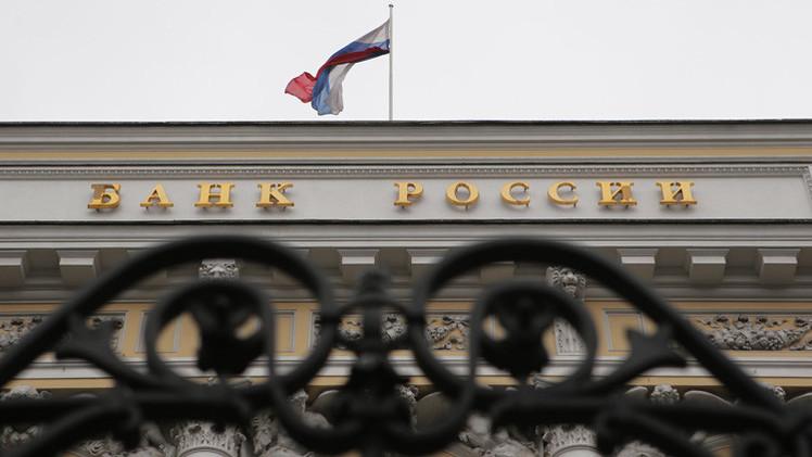 البنك المركزي الروسي يرفع سعر الفائدة الرئيسي إلى 9.5%