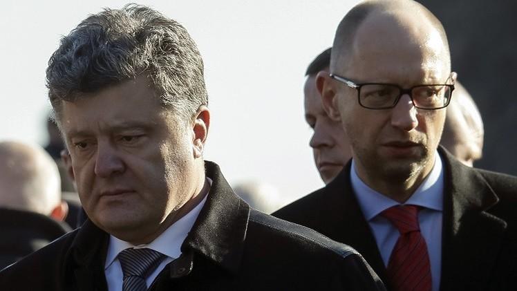 الرئيس الأوكراني يدعم ترشيح ياتسينيوك لمنصب رئيس الحكومة