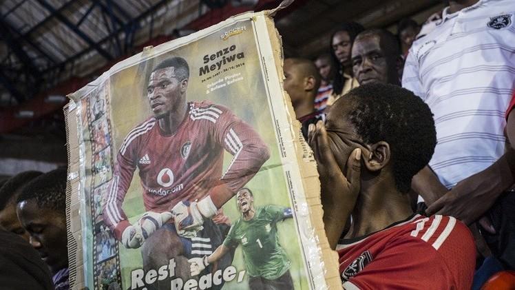 القبض على مشتبه به بقتل حارس مرمى منتخب جنوب إفريقيا