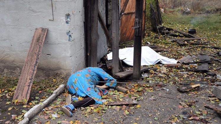 الأمم المتحدة: حصيلة ضحايا النزاع في أوكرانيا تجاوزت 4 آلاف قتيل