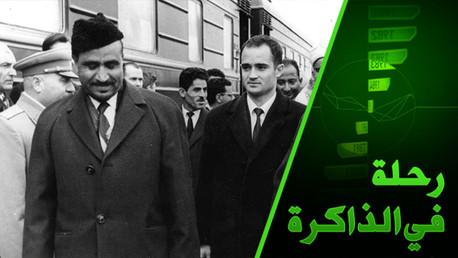 المجهول عن الثورة اليمنية 2