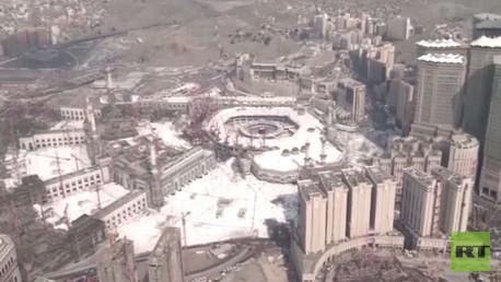 مكة المكرمة - السعودية