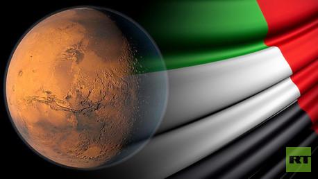 الامارات إلى المريخ