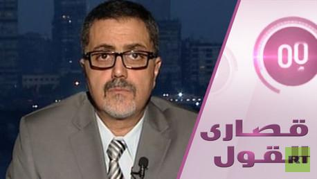 اخبار العالم العربي