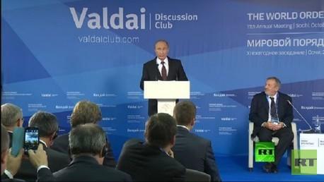 كلمة الرئيس بوتين أمام منتدى