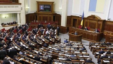 الرادا - البرلمان الأوكراني