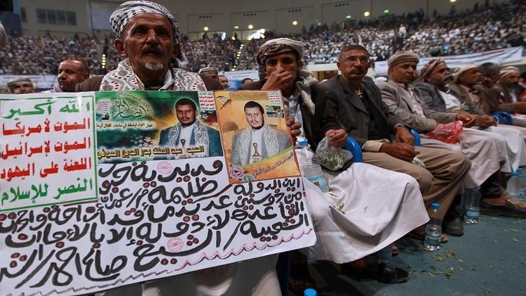 3 قتلى بهجوم حوثيين على مقر لحزب الإصلاح الإسلامي في إب