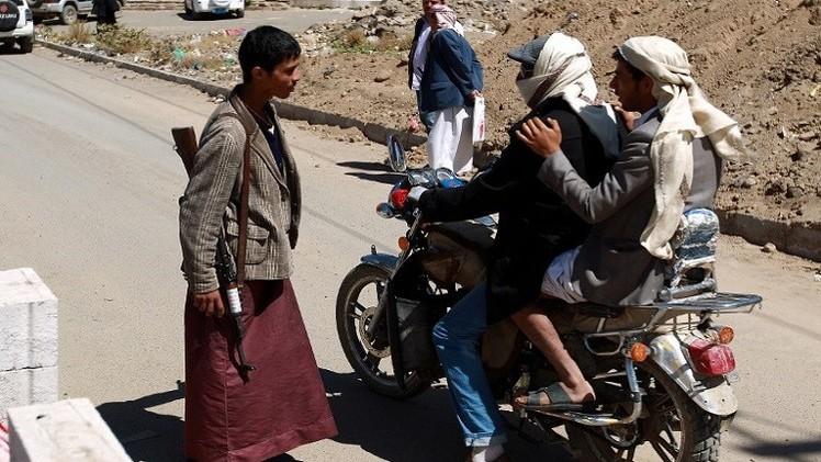 الحوثيون يسيطرون على