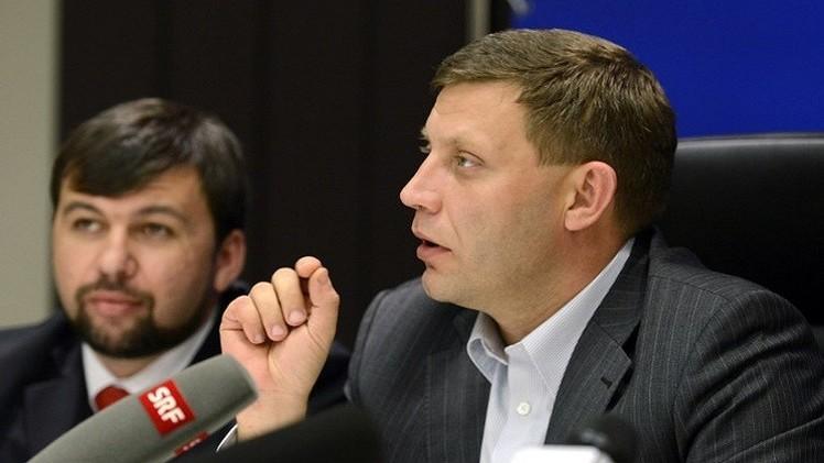 جمهوريتا دونيتسك ولوغانسك تؤكدان استعدادهما للحوار