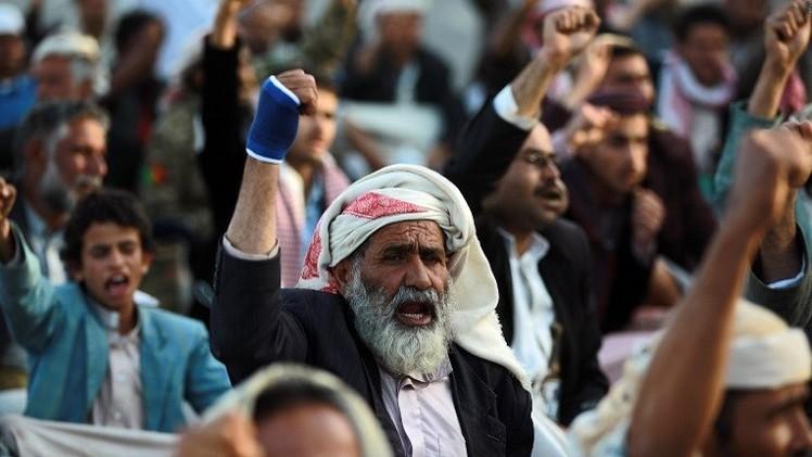 مؤتمر المصالحة الوطنية في اليمن يقرر العمل على وقف العنف