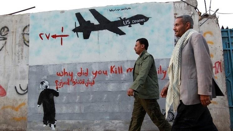مقتل 20 عنصرا في القاعدة بغارة أمريكية و22 حوثيا باشتباكات في رداع