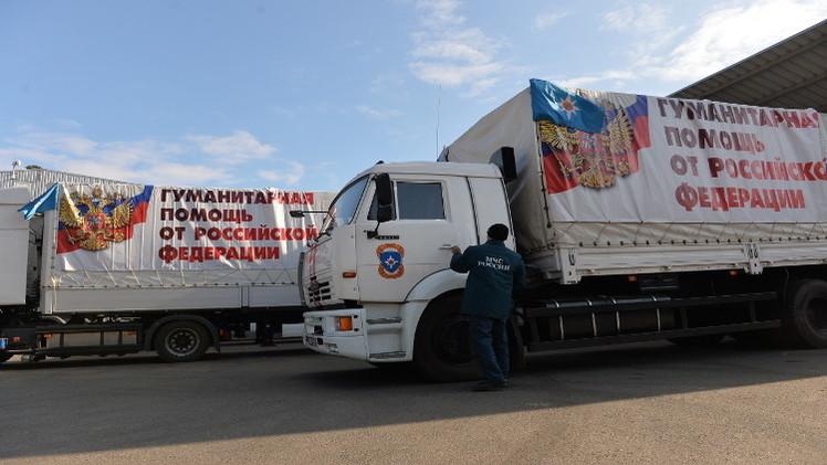 قافلتا مساعدات إنسانية روسية تصلان دونيتسك ولوغانسك