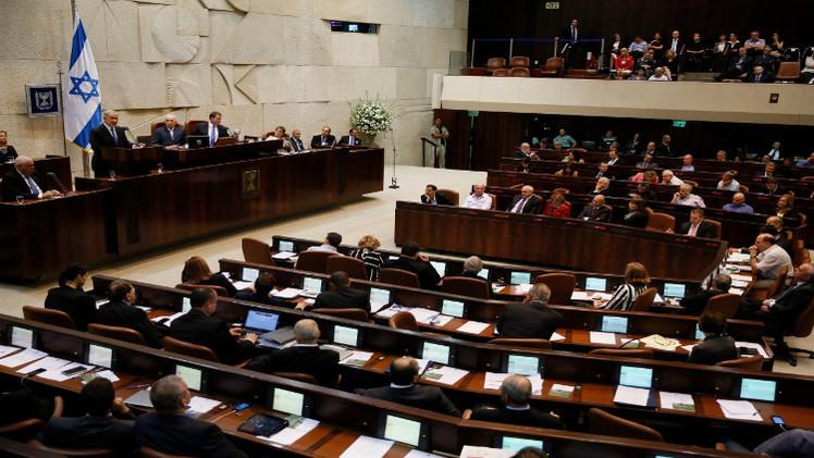 الكنيست يصادق على مشروع قانون يمنع العفو عن الأسرى الفلسطينيين