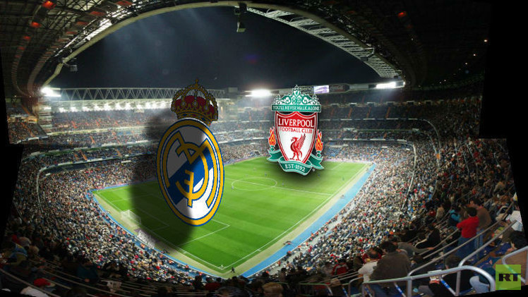 ليفربول لطي صفحة الهزائم وريال مدريد لانتزاع بطاقة دور الـ16 لدوري الأبطال