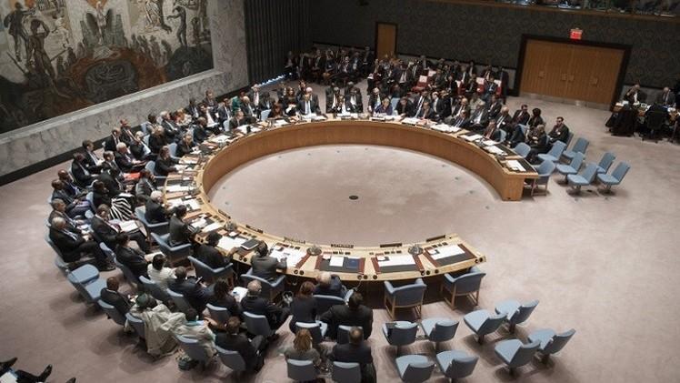 الفلسطينيون يتوجهون هذا الشهر الى مجلس الأمن لإنهاء الاحتلال الإسرائيلي