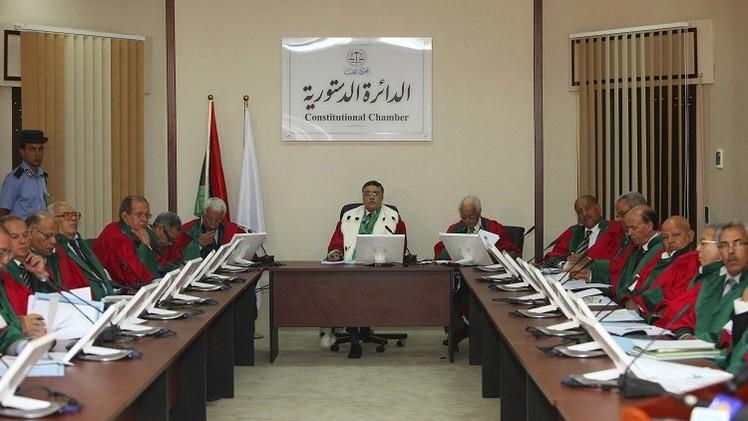 تأجيل البت في  الطعون المقدمة ضد مجلس النواب الليبي