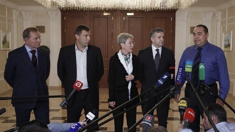 دونيتسك ولوغانسك: سلوك كييف يلغي مفعول بروتوكول مينسك