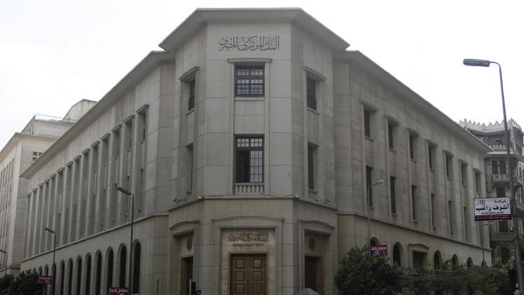مصر تتلقى مليار$ من الكويت وترد 2.5 مليار$ لقطر
