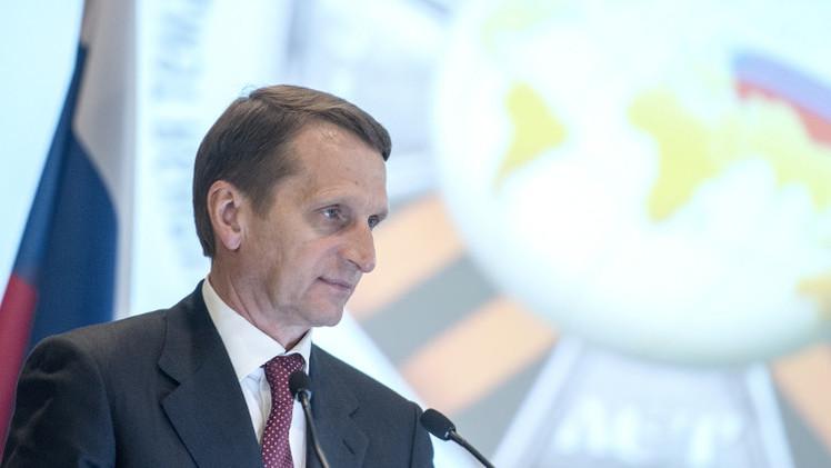 ناريشكين يدعو لتفعيل الحوار بين كييف وشرق أوكرانيا