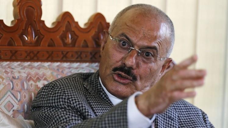 المؤتمر الشعبي اليمني: العقوبات على صالح تهدد أمن البلد وجيرانه