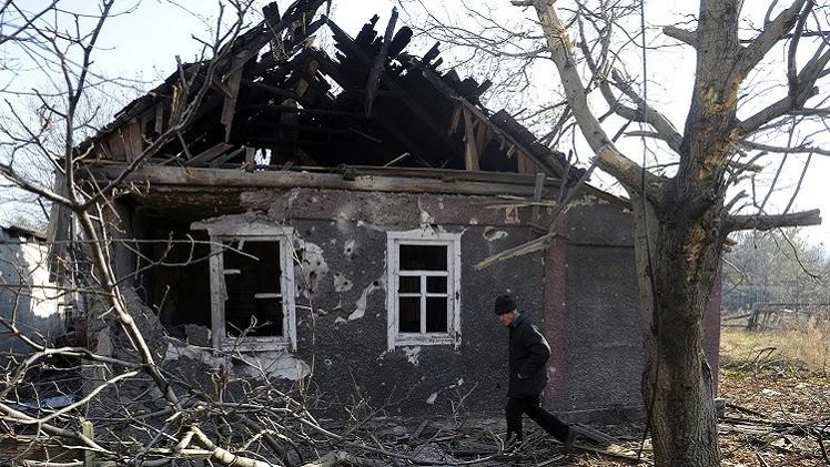 دونيتسك: القوات الأوكرانية بدأت عملية عسكرية شاملة ضد الجمهورية