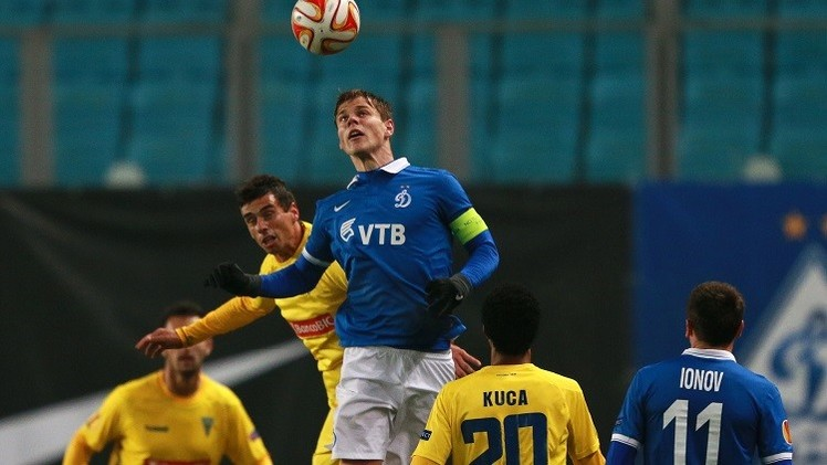 دينامو موسكو يبلغ دور الـ 32 لمسابقة