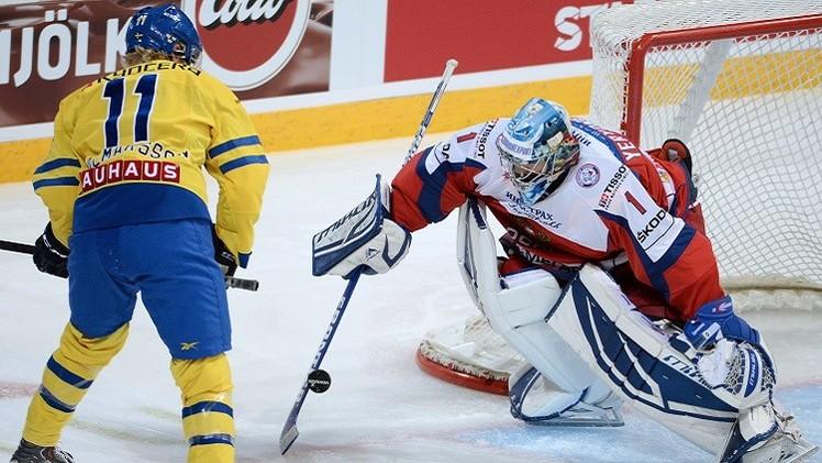 روسيا تخسر أمام السويد في كأس