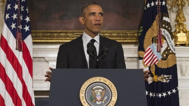 أوباما يسعى نحو تمويل إضافي لحملته ضد