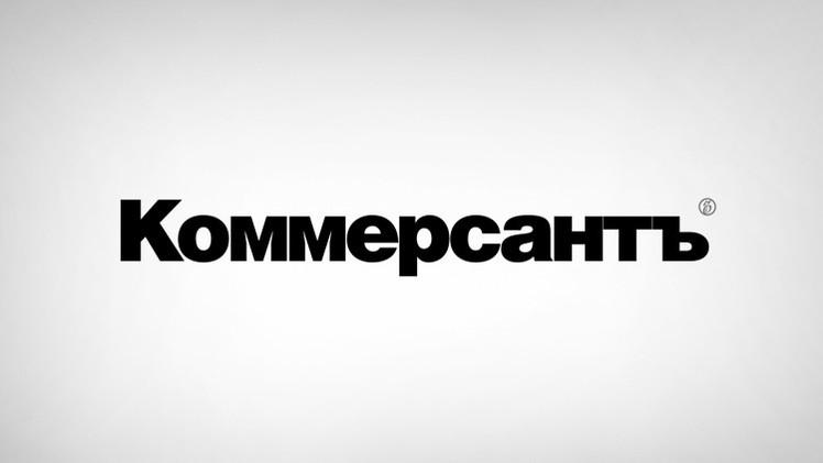 كوميرسانت