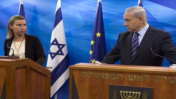 محادثات أوروبية إسرائيلية بشأن إيران والوضع في القدس