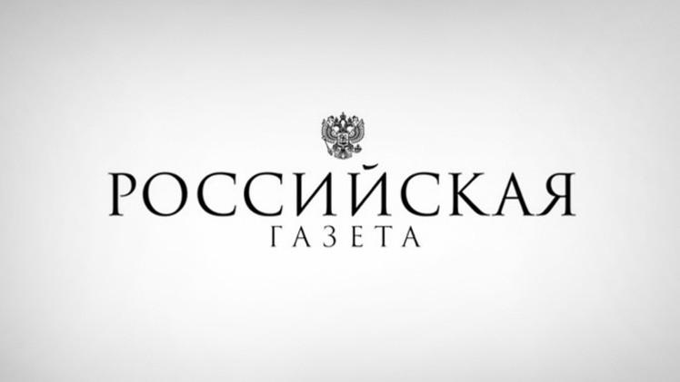 روسيسكايا غازيتا