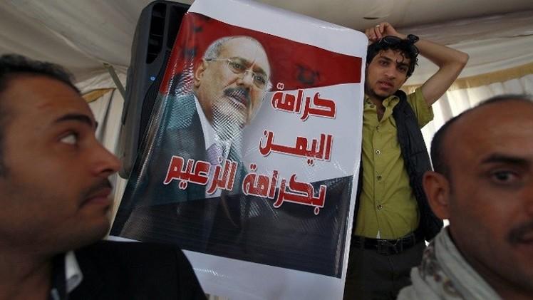 آلاف اليمنيين يتظاهرون ضد فرض عقوبات على صالح