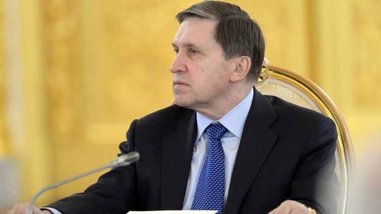 موسكو: نقف مع مواصلة عملية مينسك الخاصة بأوكرانيا