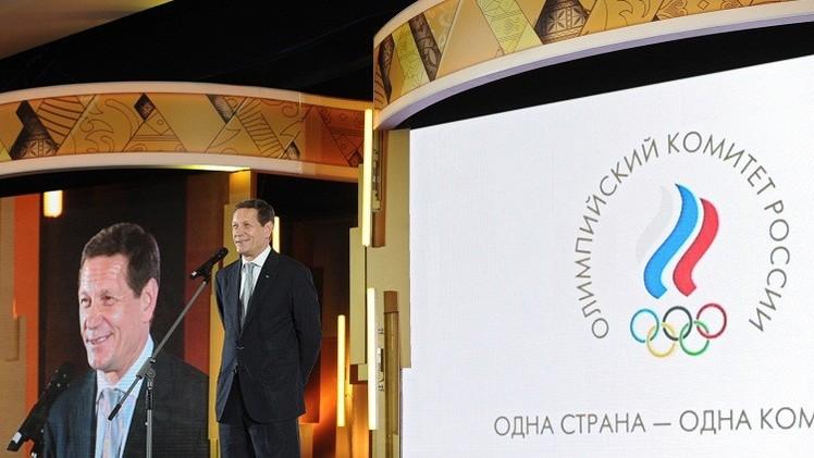 روسيا ترحب بقرار الأمم المتحدة فصل الرياضة عن السياسة