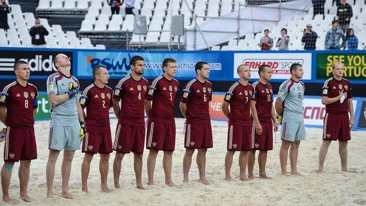 روسيا تبلغ نهائي كأس القارات لكرة القدم الشاطئية على حساب إيران