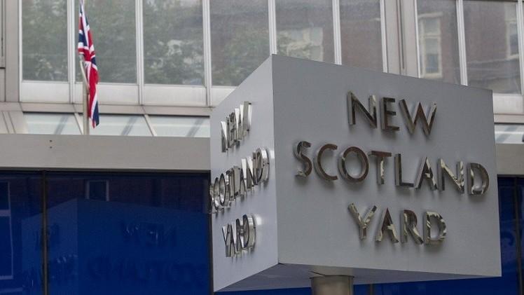 اعتقال 4 أشخاص بتهم الإرهاب في بريطانيا