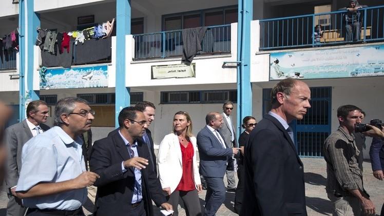 وزيرة خارجية الاتحاد الأوروبي تدعو إلى إقامة دولة فلسطينية